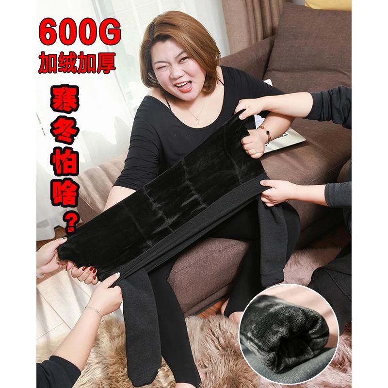 【2条减10元】-30°C抗寒加厚加绒大码打底裤女胖mm200斤木子理想