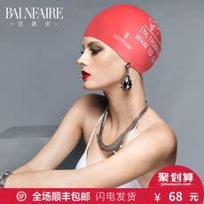 шапочка для плавания Balneaire ba09y00100ym012