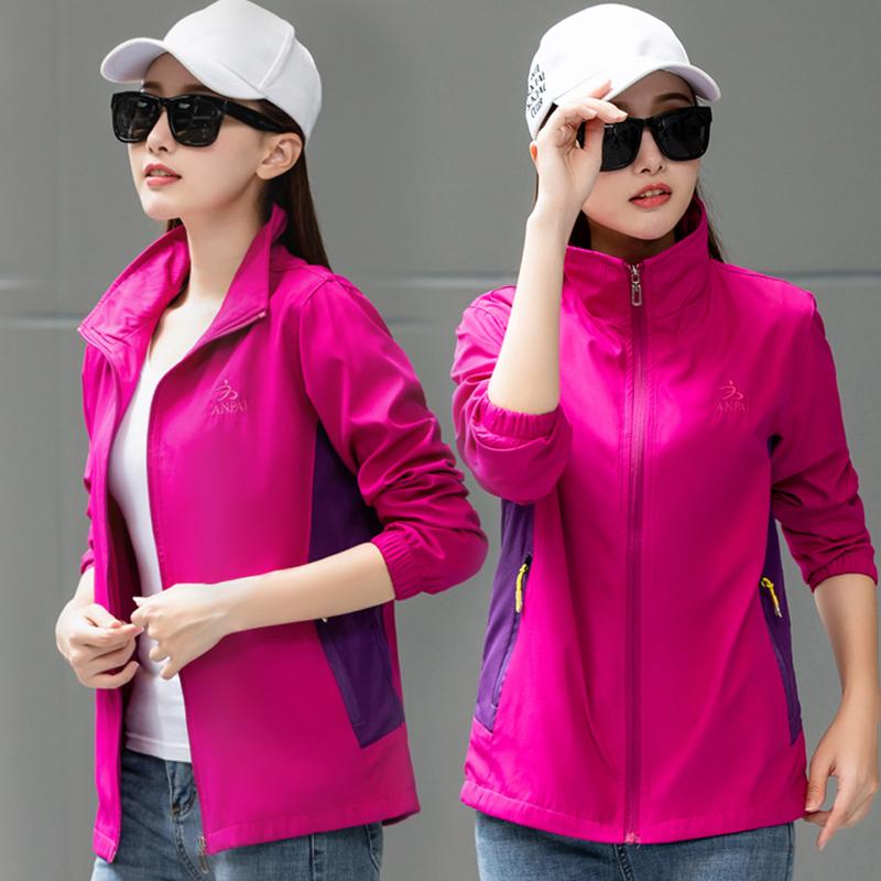 2019 new autumn large leisure outdoor sports jacket womens Korean Jacket Womens windbreaker work clothes