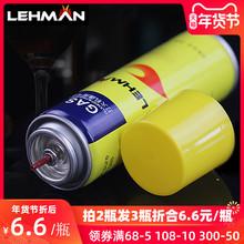 高纯度打火机充气丁烷气体充气瓶气体罐防风专用液通用打火机气体
