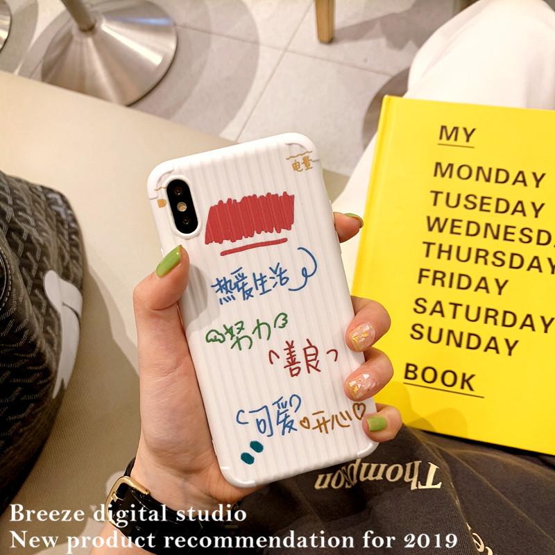热爱生活11pro苹果x手机壳iphone8plus软壳xs max女7p/6s券后16.80元