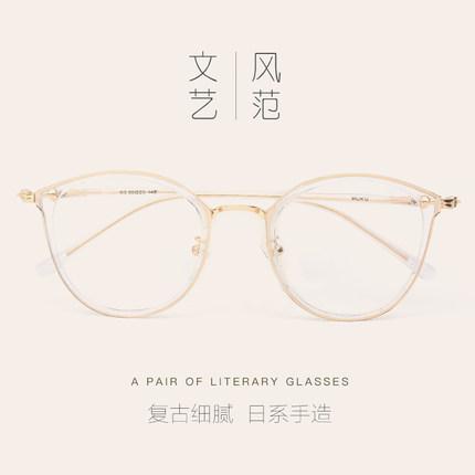 小红书透明眼镜框女轻大框tr90复古近视眼镜女防蓝光平光眼镜架男