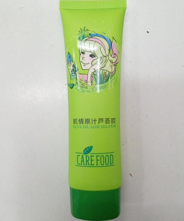 授权正品  肌情原汁芦荟胶40ml 保湿 修护 亮肤 舒缓 包邮