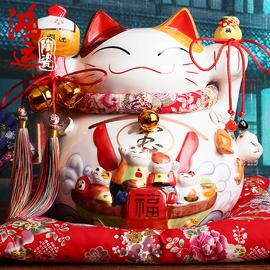 日本招财猫摆件14寸特大号储气罐存钱罐陶瓷店铺开业创意礼品图片