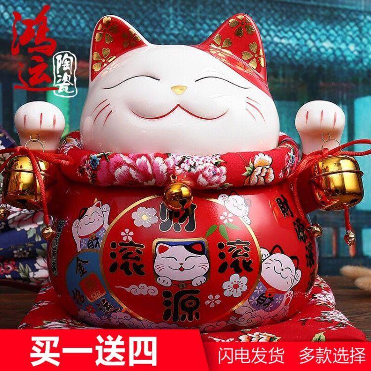 日本正版大号 招财猫储蓄罐 红色招财进宝 摆件店铺开业创意礼物