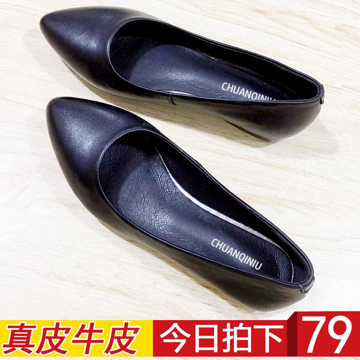 Различная женская обувь Артикул 553753182262