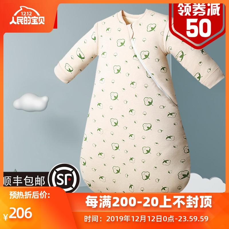 南极人婴儿睡袋秋冬季宝宝幼儿童防踢被冬天加厚纯棉花四季通用款