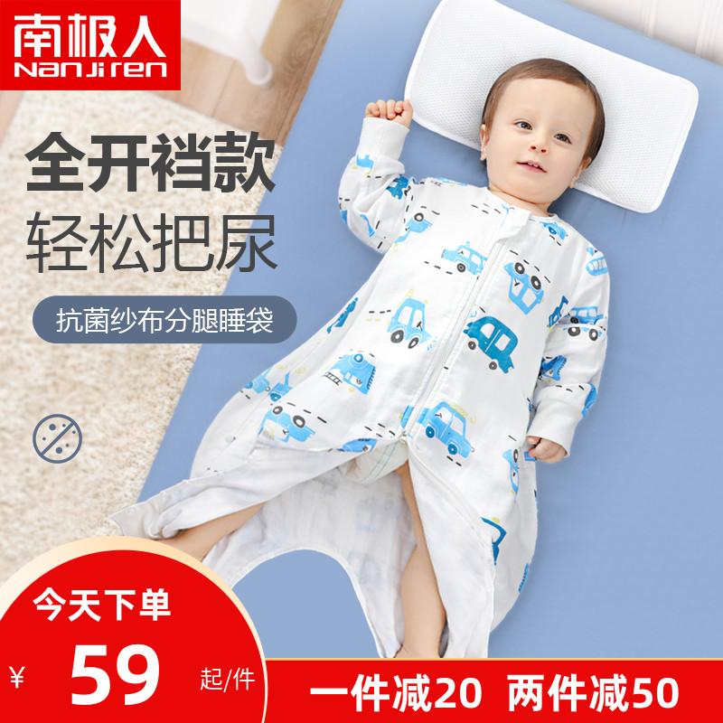 Спальная одежда для детей Артикул 592859094760