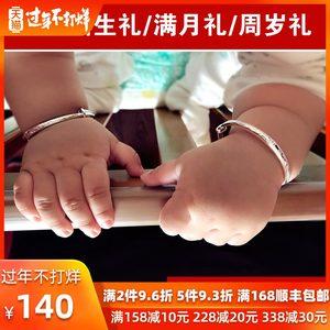 鼠年宝宝银手镯龙凤s999男女手环