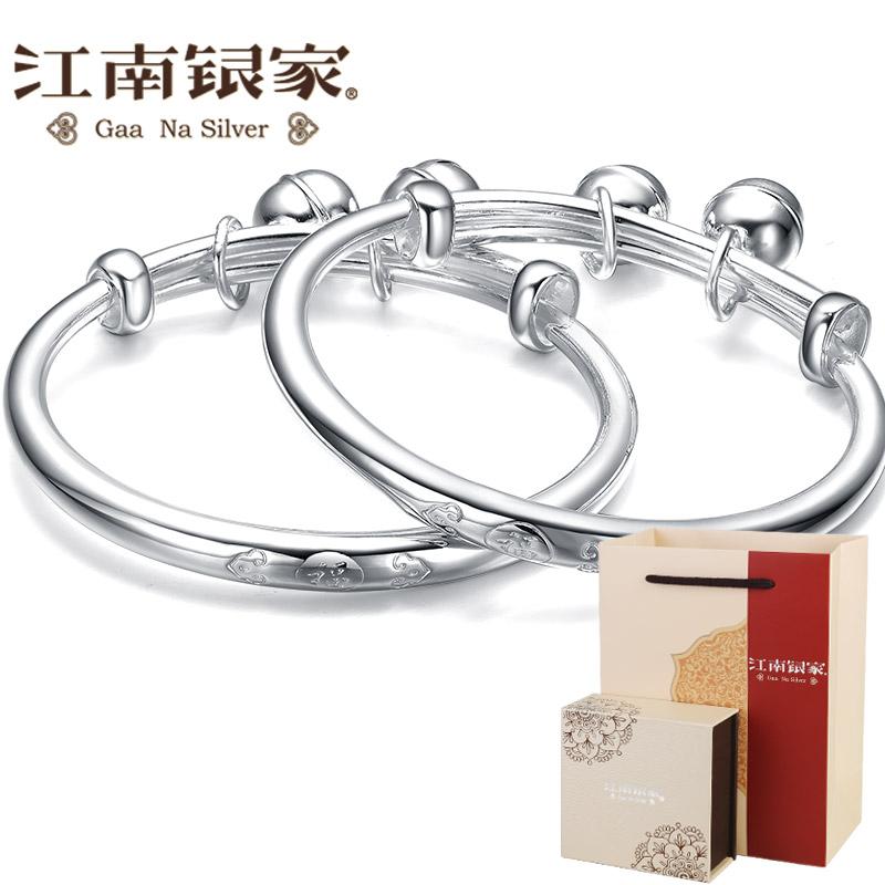 江南银家 宝宝银手镯 S999足银饰品 光面小孩儿童银镯子满月礼物