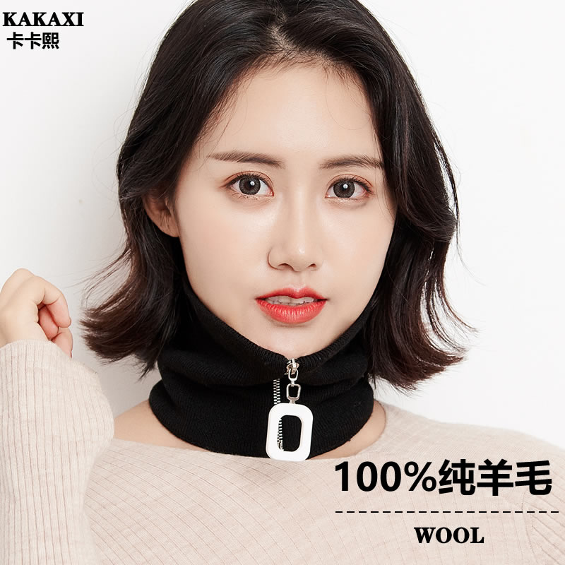 Black wool thickened Bib womens winter Pullover neck guard set Korean zipper square head fake high collar Fashion Scarf Collar
