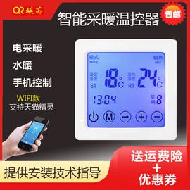 智能可编程电采暖温控器地暖开关水暖壁挂炉温度控制器电地暖液晶