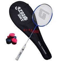 红双喜DHS羽毛球拍全碳素进攻型带线拍子G540A550A560A单支