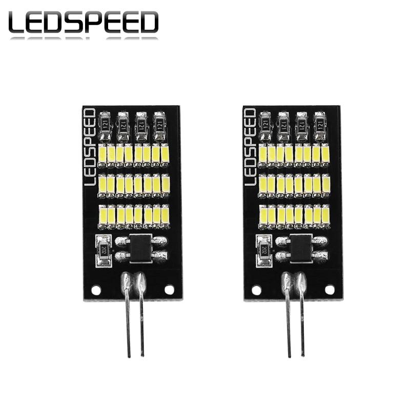 奧迪Q3Q5Q7A4LA5 A6L高亮LED氛圍後備箱燈腳窩燈門燈手套箱燈