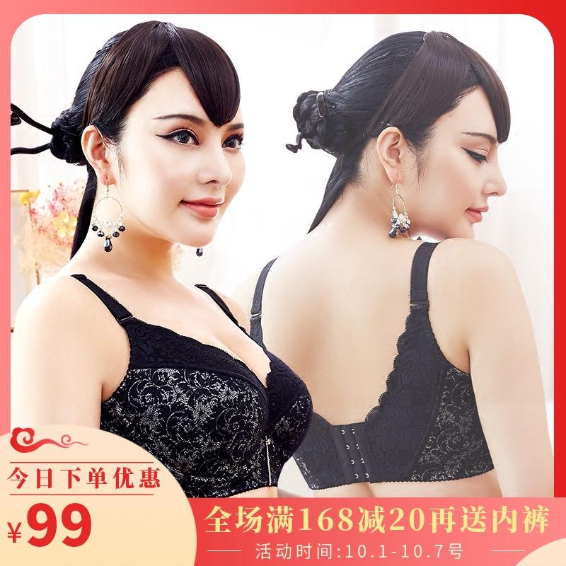 10月28日最新优惠月色大胸显小全罩杯薄款e杯文胸