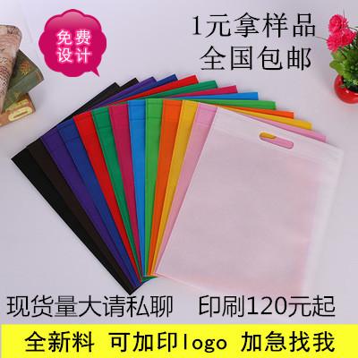 Ткань мешок стандарт печать logo ридикюль реклама пропаганда сумка срочный печать слово охрана окружающей среды сумок сейчас в надичии