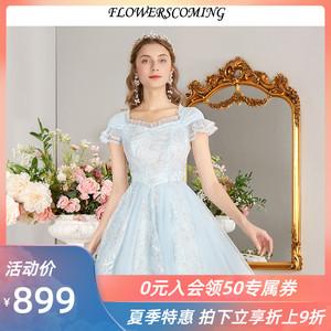 花儿开了2020夏季新款绣花网纱连衣裙女高腰百褶短裙气质修身裙子