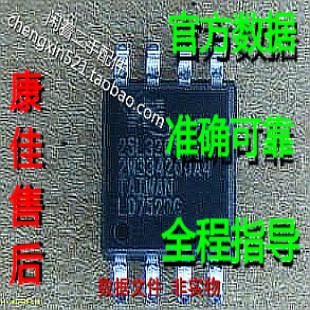 Программное обеспечение Konka LED42R6610AU обновление U диск обновление Учебник по методу