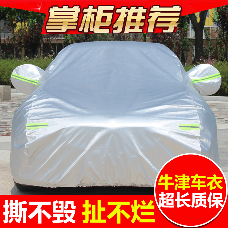 Благоприятный новый Imperial gs gl Boruibo больше видения X6suv x3 s1 для Автомобильная швейная машина накладка Защита от солнца от дождя