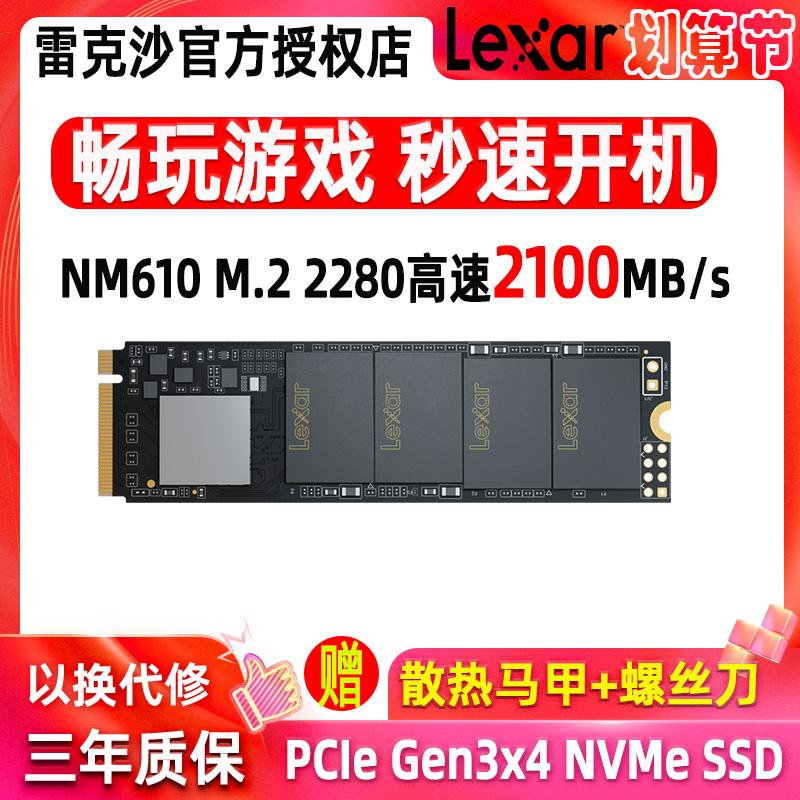 SSD диски Артикул 600367820914