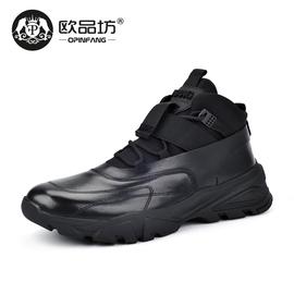 休闲皮鞋男真皮运动韩版透气潮流休闲鞋增高厚底男鞋2021春季新款图片