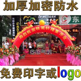 充气拱门开业庆典活动布置开张广告婚庆双龙气球气模彩虹门8米10m图片