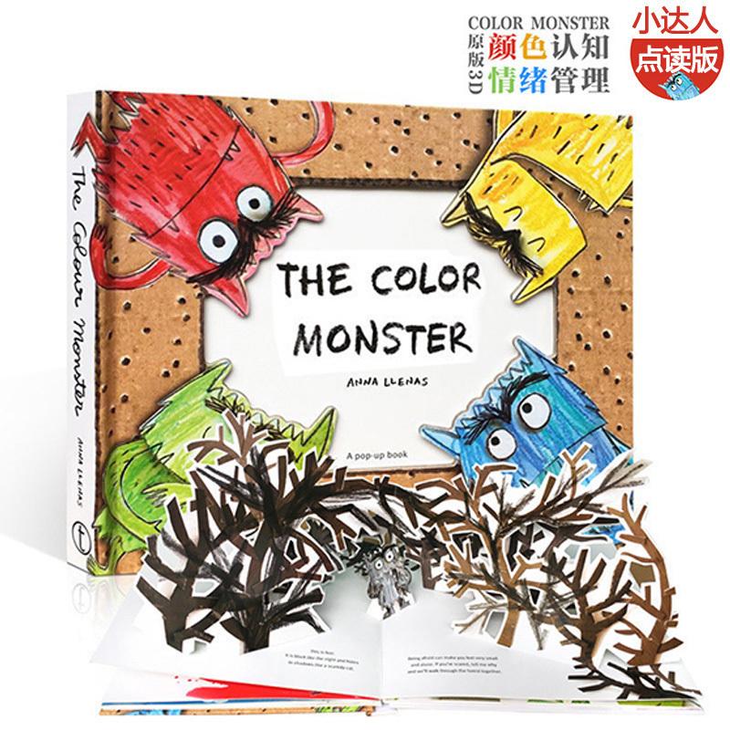 点读版英文原版The Color Monster我的情绪小怪兽怪物故事绘本popup立体书童书3-9岁好习惯培养颜色情商管理支持麦芽小达人点读笔