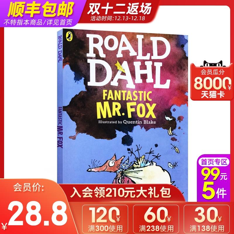正版了不起的狐狸爸爸英文原版Fantastic Mr. Fox罗尔德达尔Roald Dahl小学一二三四年级推荐小说章节书进口英语书籍绘本得可不起