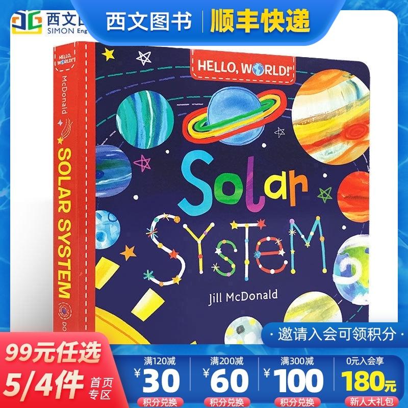 英文原版绘本 Hello World Solar System纸板书你好科学小世界太阳系幼儿科普百科认知英语2-3-6-8岁幼儿stem书籍启蒙图画书