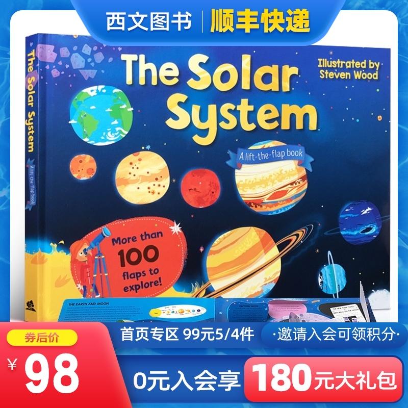 太阳系 趣味科普 The Solar System  百科认知翻翻纸板 英文原版大开本纸板揭页认知 儿童学习绘本探索大自然知识图画书太空 黑洞
