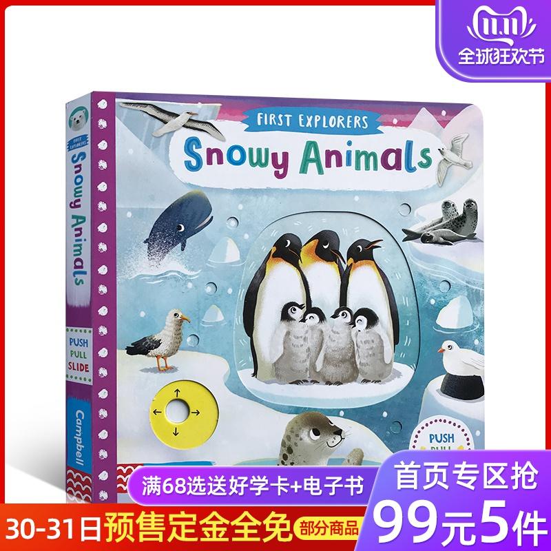 进口英文原版 busy系列 First Explorers Snowy Animals SETM科普绘本 小小探索家 雪地动物 幼儿探索启蒙机关操作纸板书3-6岁精装