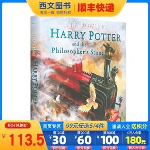 英文原版 英国彩绘版第一部 哈利波特与魔法石1 Harry Potter Sorcerer's Stone 彩色插图大开精装收藏珍藏纪念版绘本书经典故事