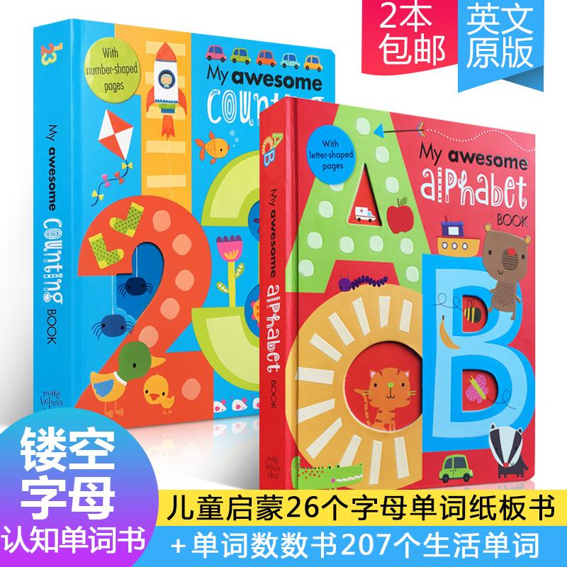 附音频大开字母书My Awesome Alphabet Counting Book 2本儿童启蒙26个字母词汇单词数数207个生活单词atoz英文原版绘本ABC A to Z