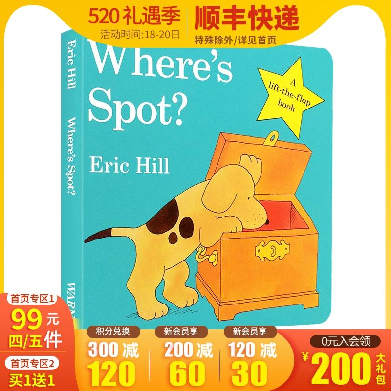 送音频spot 英文原版绘本 Where's is spot小玻在哪里系列翻翻书低幼启蒙纸板书Eric Hill躲猫猫亲子互动早教游戏书可翻页小波