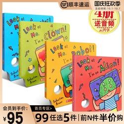 【送音频】吴敏兰书单4册洞洞面具游戏纸板书 Look At Me I'm A Monster 亲子英文原版绘本0-3-6岁想象力社交能力锻炼益智图书