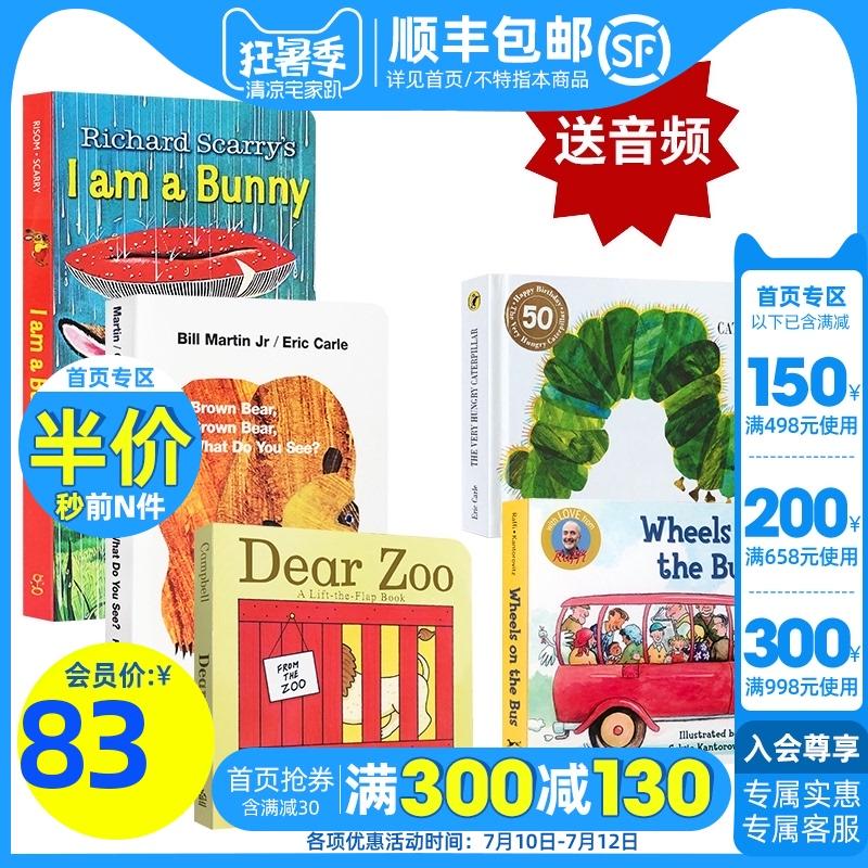 预售英语启蒙绘本I am a bunny我是一只兔子Dear Zoo棕熊Brown Bear英文原版theveryhungrycaterpillar纸板书iamabunny搭mydad系列