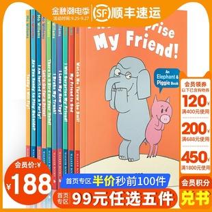 送音频10册小猪和小象 Piggie吴敏兰推荐 书单 莫威廉斯情商教育we 英文原版 Elephant book Willems 英语图画绘本 are and