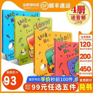 绘本0 Monster 送音频 吴敏兰书单4册洞洞面具游戏纸板书 6岁想象力社交能力锻炼益智图书 亲子英文原版 Look