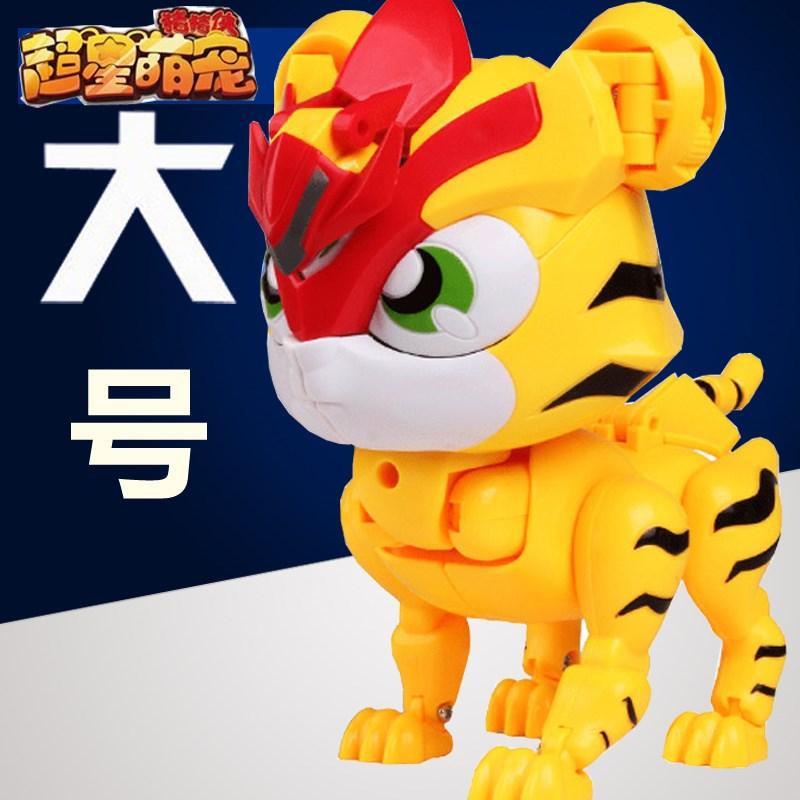 爆款热卖猪猪侠之超星萌宠的玩具超新超级阿五合体变形机器人铁拳
