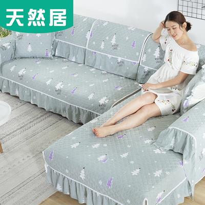 天然居沙发垫布艺四季通用简约现代全包非萬能防滑坐垫沙发套全盖