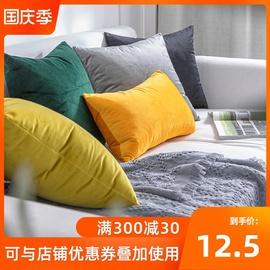 北欧抱枕沙发靠垫客厅现代简约靠枕天鹅绒纯色ins风抱枕套含芯