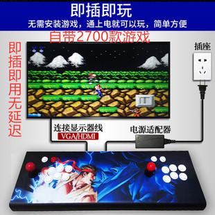 暂停 无限币自带游戏 家用游戏机正版 支持4p游戏 改健功能齐全