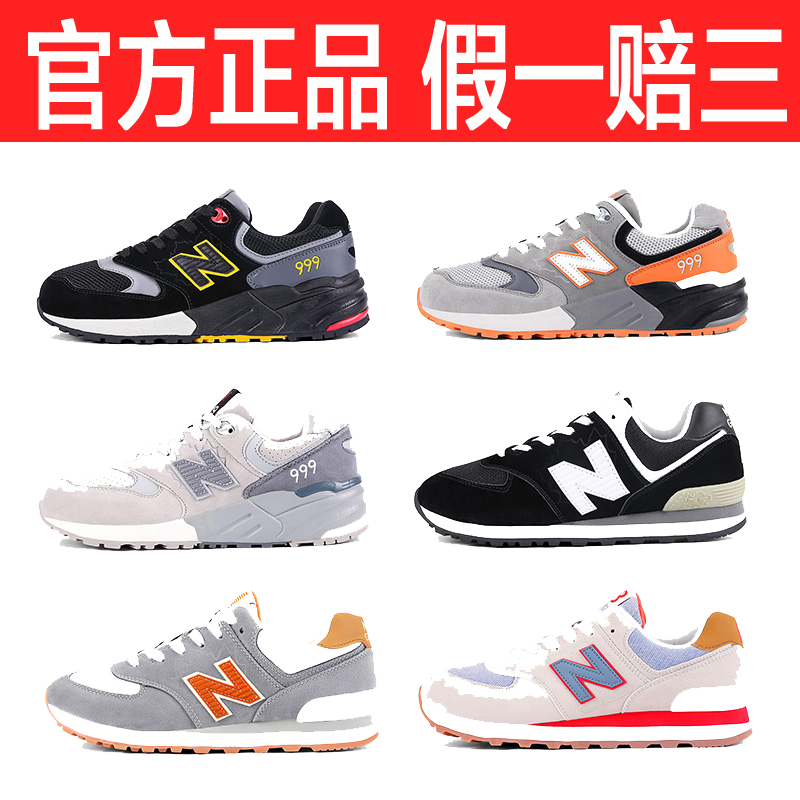 Authentic spring and autumn new Bailun cool running nb574 mens shoes new 530 womens shoes lovers 999 summer running shoes
