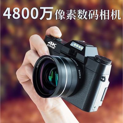 ITWO M2 HD Digital Camera Retro 4K Micro-Single Student Getting Started Camera SLR Camera Travel Home