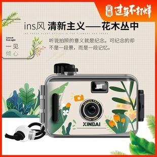 新佰胶片相机复古135多次性ins胶卷傻瓜照相机防水送同学拍立得品牌