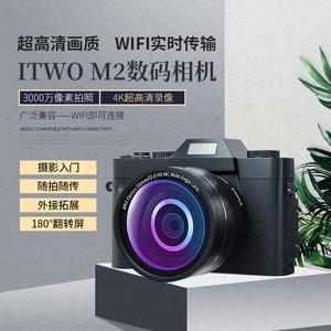 ITWO M2数码相机高清照相机旅游普通家用学生入门单反卡片机摄影
