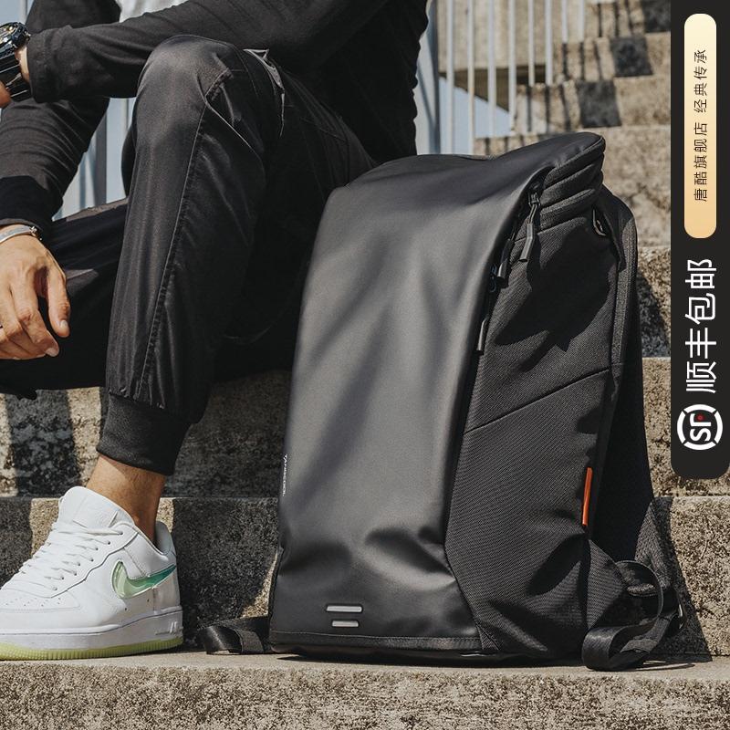 Tangcool双肩包男士电竞背包旅行出差大容量书包运动笔记本电脑包