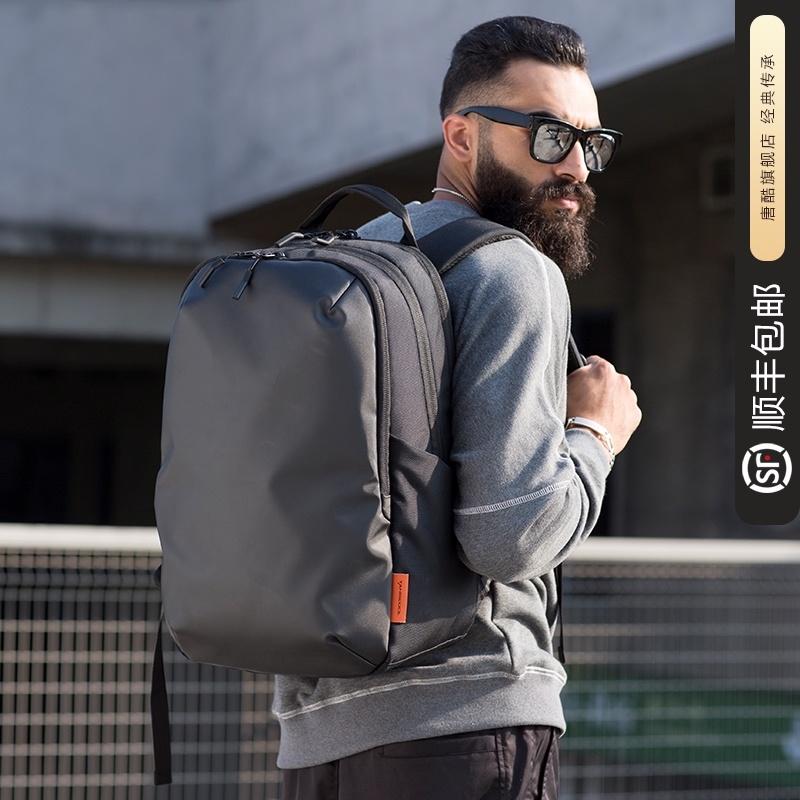 Tangcool男士双肩包潮流休闲旅行包大容量背包运动时尚女通勤书包
