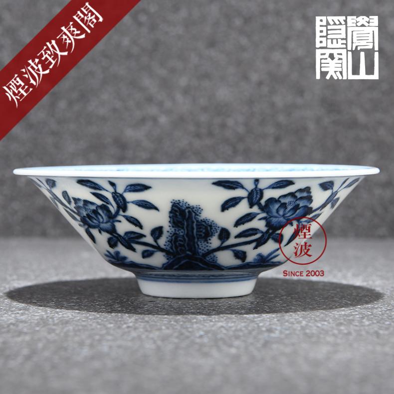 烟波 景德镇觉山隐窑 青花瓷器 戊戌款 山茶古石纹杯 茶杯 品茗杯
