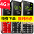 4G Full Netcom Cable Pin S6 Elderly Mobile Phone Long Standby Telecom Elderly Machine Straight Mobile Phone Big Screen Big Character Loud Big Button Student Mobile Female Models Features Spare Nokia Mobile Phone Genuine